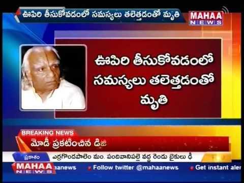 PM Narendra Modi Condoles Death of yoga guru BKS Iyengar -Mahaanews
