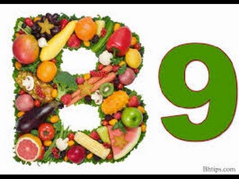 """حمض الفوليك أو فيتامين """" ب9 """" vitamine """"B9 مع الدكتور محمد الحليمي"""