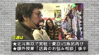 パチドルクエスト season1 #11 初回放送:6/15(木)22時~ <毎週木曜...