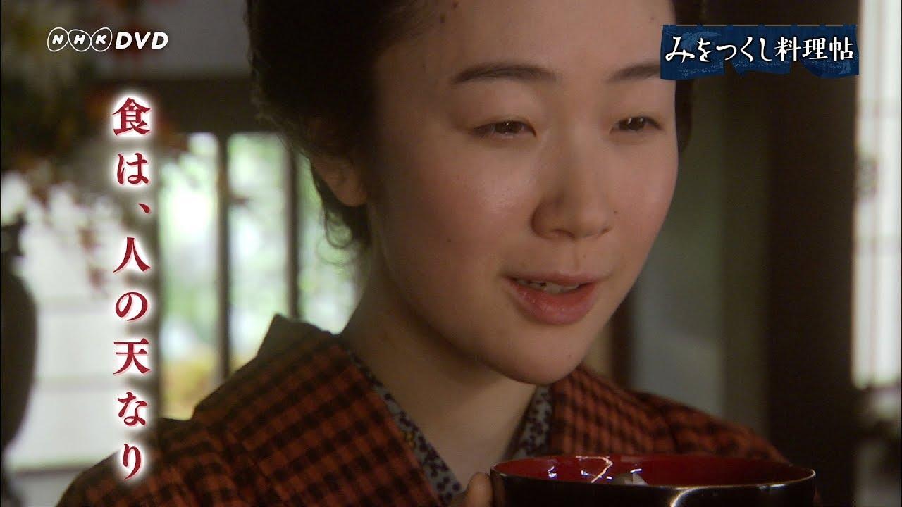 再 放送 澪つくし 再放送情報 連続テレビ小説アンコール「澪(みお)つくし」