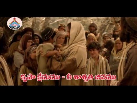 HOSANNA MINISTRIES TEJOMAYUDA 2016 Album - Krupa kshemamu