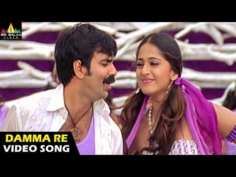 Vikramarkudu Songs   Damma Re Damma Video Song   Ravi Teja, Anushka   Sri Balaji Video