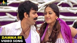 Vikramarkudu Songs | Damma Re Damma Video Song | Ravi Teja, Anushka | Sri Balaji Video