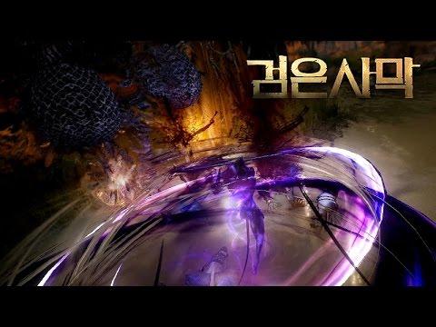 Black Desert (KR) - Sorceress awakening trailer