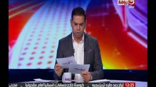 كورة كل يوم|  أخر الاخبار المحلية للفرق المصرية في فتره تةقف الدوري العام