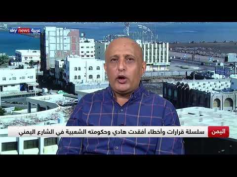عبد الستار الشميري: القرار الحكومي والعسكري ليس بيد الشرعية بل تم اختطافه من قبل الإخوان في اليمن
