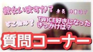 質問コーナー回答編!&ももりんの着ぐるみ買った!! thumbnail