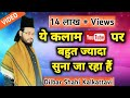 Dilbar Shahi Hajaribagh में + YouTube में बहुत ज्यादा सुना जा रहा है [ Dilbar Shahi Official ]