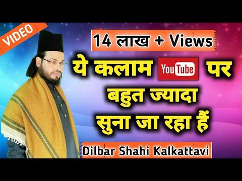 dilbar shahi hajaribagh me ◆ Teghi Hafeezee Nath SUBSCRIBED करें