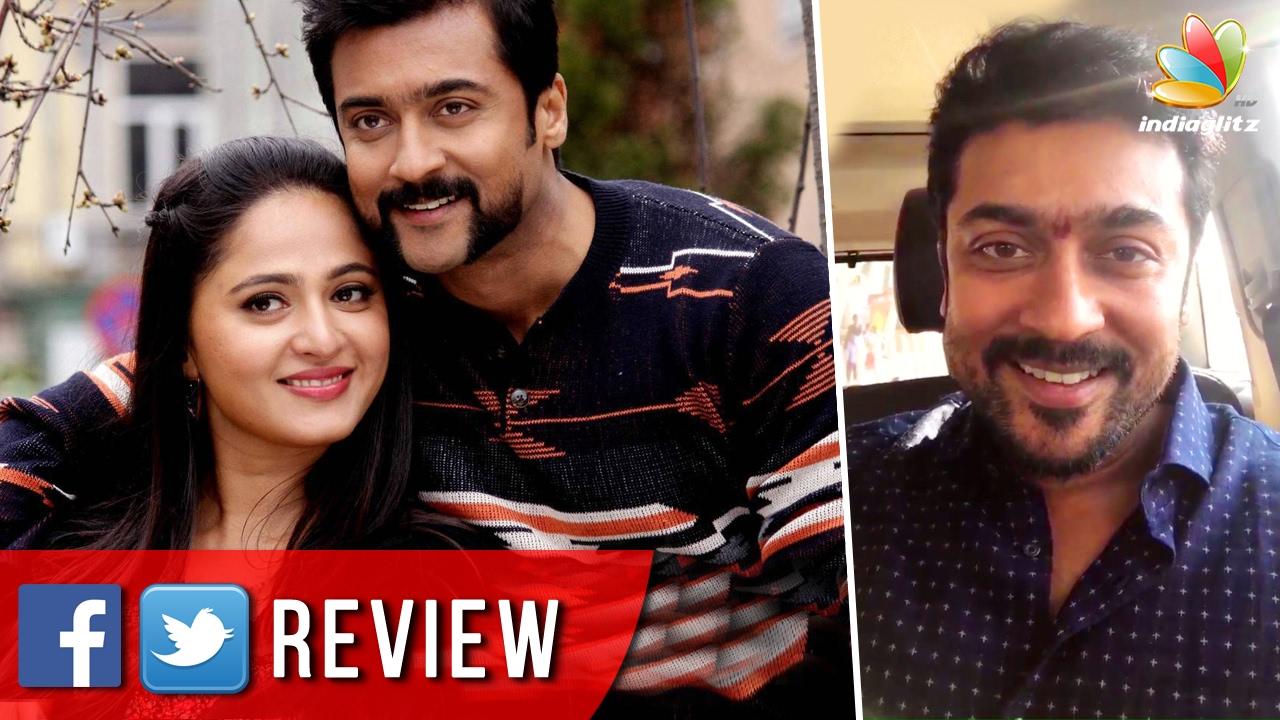 Singam 3 - Social Media Audience Review   Surya, Shruthi Hassan, Anushka   S3