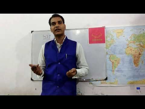 GST  in Hindi, Part 2, what is GST by SHIVAM VERMA at online education