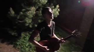 Люмен - Гореть (Кавер + Аккорды)
