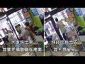 男子搶劫結果被反鎖在店內,崩潰喊「我不想坐牢」(中文字幕)