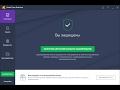 Обзор Avast Free Antivirus 2017.