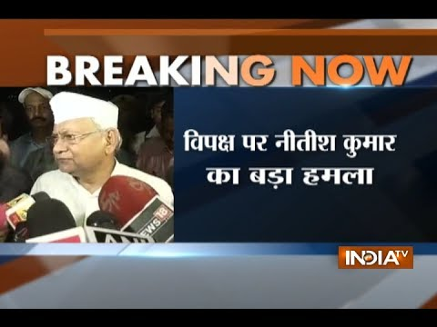 Opposition nominating 'Bihar ki beti' a strategy of defeat says Nitish on Meira Kumar's candidature