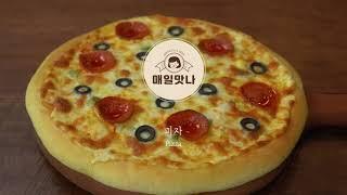 Homemade Piz…