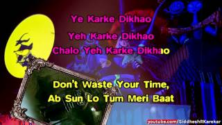 "Party With the Bhoothnath (from ""Bhoothnath Returns"") Instrumental / Karaoke with Lyrics"