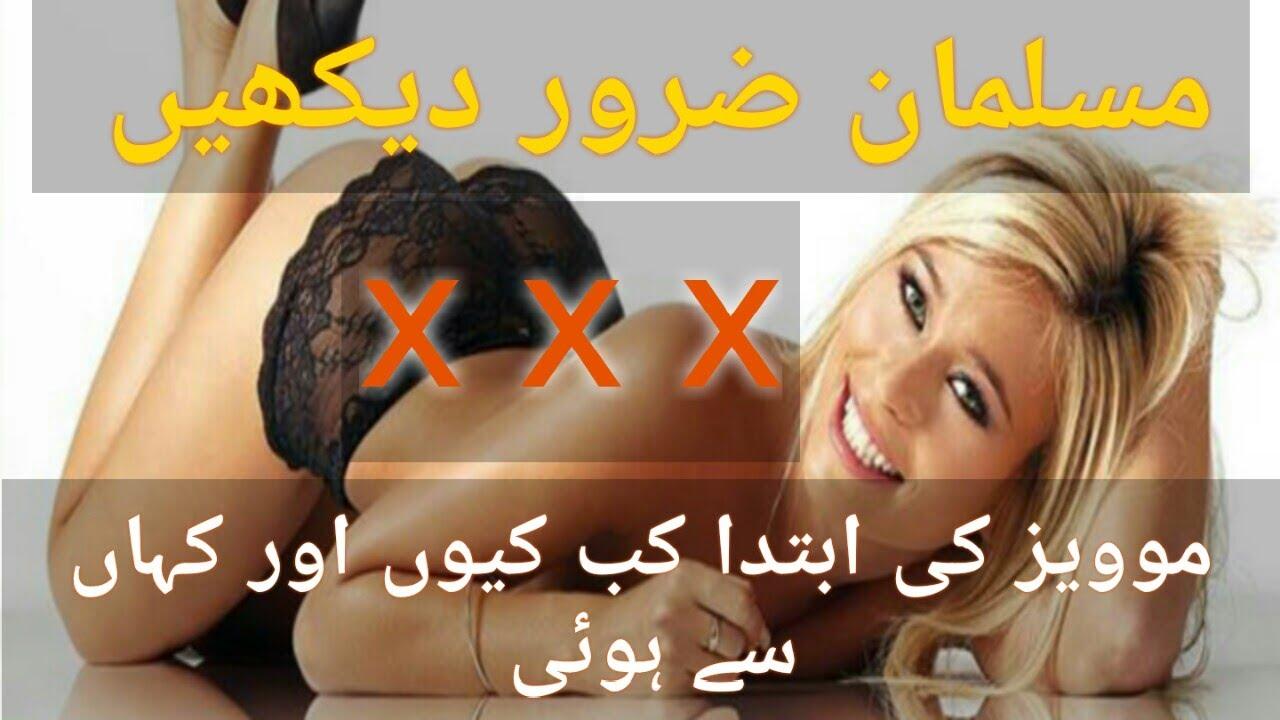 Urdu porn movies