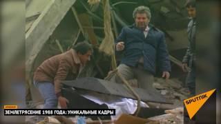 Разрушительное землетрясение в Армении в 1988 году. Архивные кадры