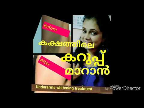 How To Remove Underarms Darkness /Underarms whitening Mask/Naturally /gopu tips and style