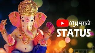Ganpati 2018 status video for whatsapp in marathi