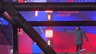 Смотреть видео Тимати(Митинг-концерт Россия-Севастополь-Крым) онлайн