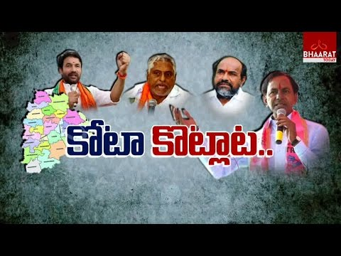 Special Debate on Hike in Quota For Muslims | News Track | Kota Kotlata | 17 Apr 2017