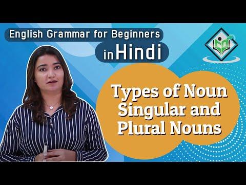 English Grammar - Types Of Noun - Singular And Plural Nouns (Hindi)