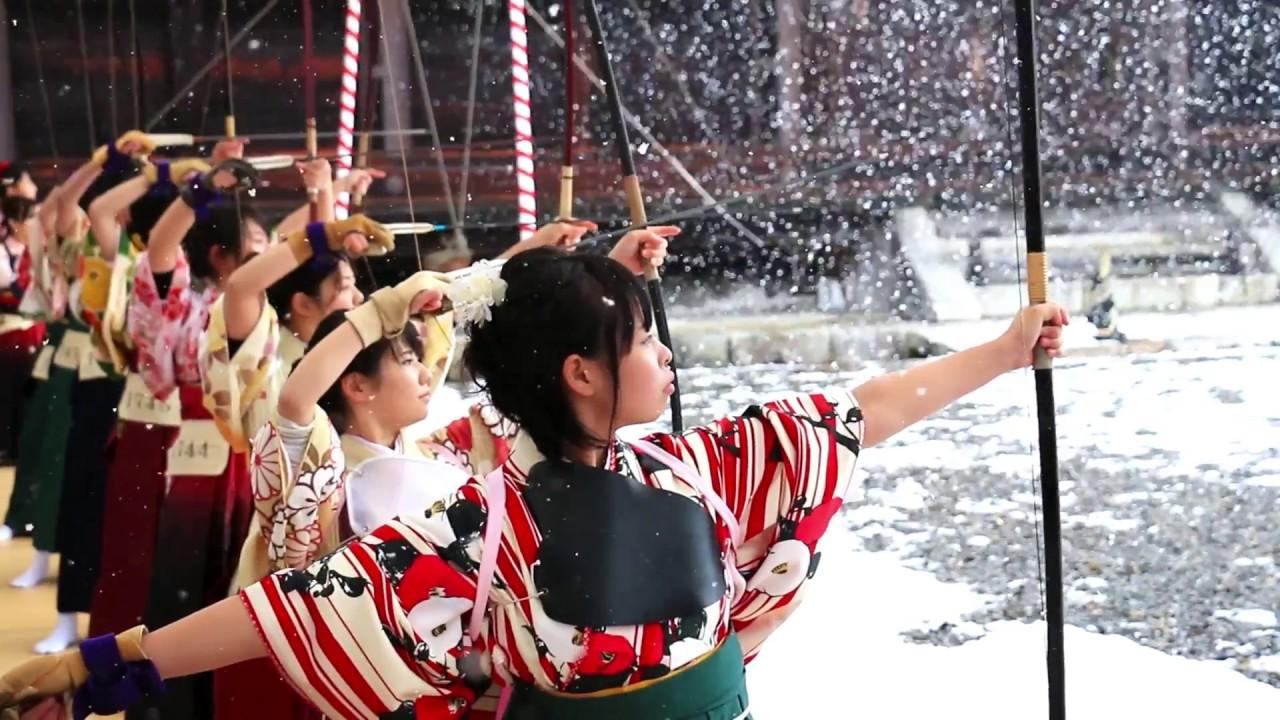 三十三間堂 通し矢2017 Japanese Archery Sanjusangen-do - YouTube