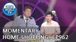 Momentary Home Shopping | 잠깐만 홈쇼핑 [Gag Concert / 2018.08.25]