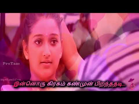 Enakena Erkanave Piranthaval Ivalo Whatsapp Status Song    Parthen Rasithen Movie