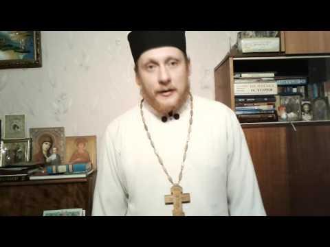 Священник Николай...
