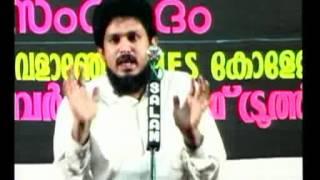 Asathoma Sadgamaya - Part 2 - (Sneha Samvadam - Valancherry Prg) - MM Akbar