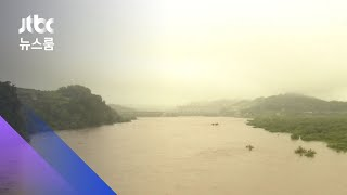 북한도 폭우 '특급경보'…임진강 상류 댐 수문 개방 / JTBC 뉴스룸