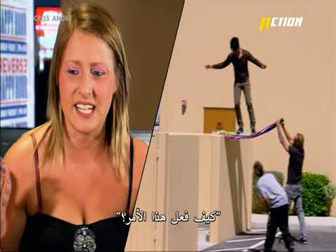 Chriss Angel Believe from MBC Action