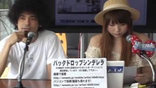 バックドロップシンデレラ http://www.backdropc.com/ 愛原みや美の「み...
