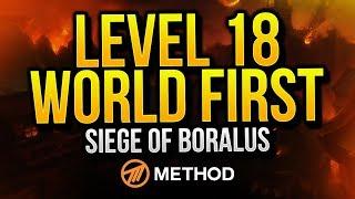 Level 18 WORLD FIRST Mythic+ Siege of Boralus | Method