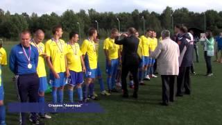 Скачать Финал Кубка Солнечногорского района по футболу среди мужчин 09 2014