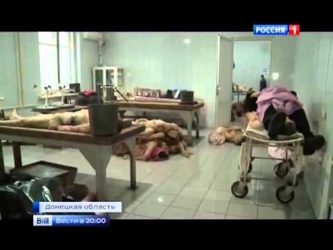 Донецк сегодня последние новости часа   Donbass News 17 апреля 2015 Новости последнего часа России и