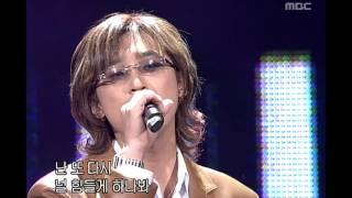 음악캠프 - Kang Woo-jin - Love, 강우진 - 러브, Music Camp 20020119