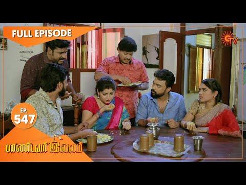 Pandavar Illam - Ep 547   07 Sep 2021   Sun TV Serial   Tamil Serial
