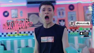 หมดลุคเสือ - RAMASUON x NEWBLOOD Ft. RachYO (Prod. By Chocolate-t) [Official MV]