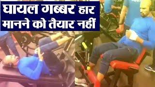 World Cup 2019: Shikhar Dhawan sweats it out in the gym despite thumb injury | वनइंडिया हिंदी