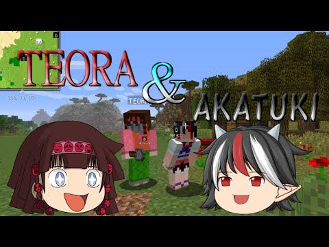 ゆっくりコラボ実況】AKATUKI&TEORAのマインクラフト PART1 前編 - YouTube