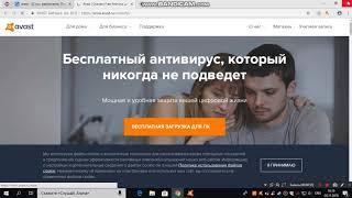 Avast cleanup лицензионный ключ до 2020