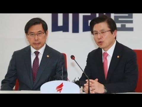 3월 4일 황교안 당대표 박상기 법무부장관 접견