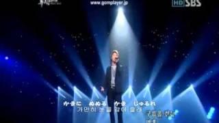 【成均館スキャンダルOST】찾았다-JYJ-(found you )カナルビ