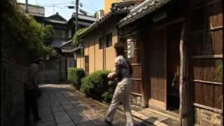 Flavors of West Japan, part 4 - KYOTO: geisha, green tea, & more
