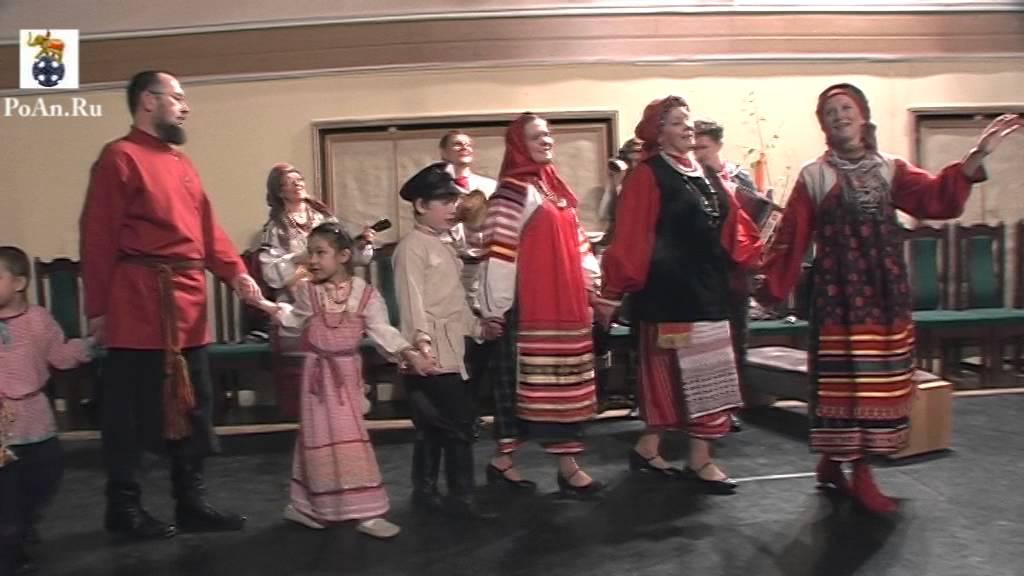 песня блины русская народная