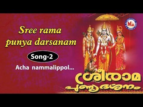 Acha nammalippol - Sree Rama Punya Darsanam